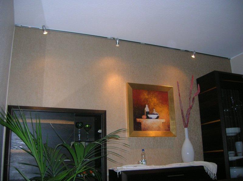 Licht in moderner form chemnitz impressionen systeme strahler - Wand decke ubergang ...